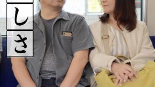 中国人女性との結婚